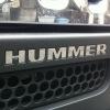 https://www.carnameemblem.com/hummer_emblem.jpg