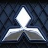 https://www.carnameemblem.com/mitsubishi_emblem.jpg