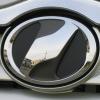 https://www.carnameemblem.com/netz_emblem.jpg