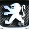 https://www.carnameemblem.com/peugeot_emblem.jpg